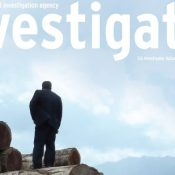 The Autumn 2015 issue of Investigator is now available!