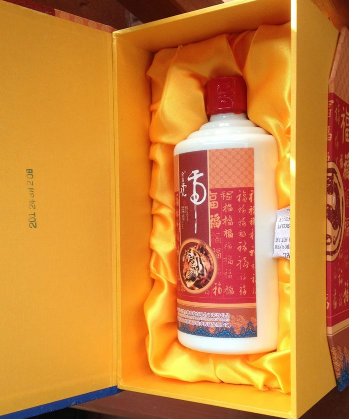 China_Sanhongs realtigerwine with production date copyright EIA
