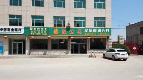 Dacheng Desheng Chemical Co Ltd office front in China