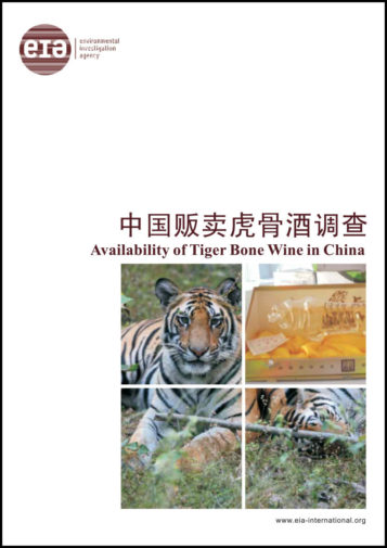 Front cover of our report entitled Availability of Tiger Bone Wine in China