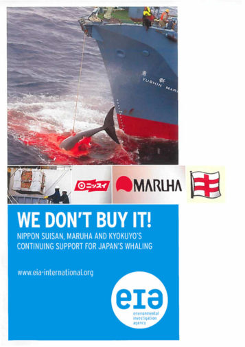 Front cover of our report entitled We Don't Buy It! Nippon Suisan, Maruha and Kyokuyo's continuing support for Japan's whaling