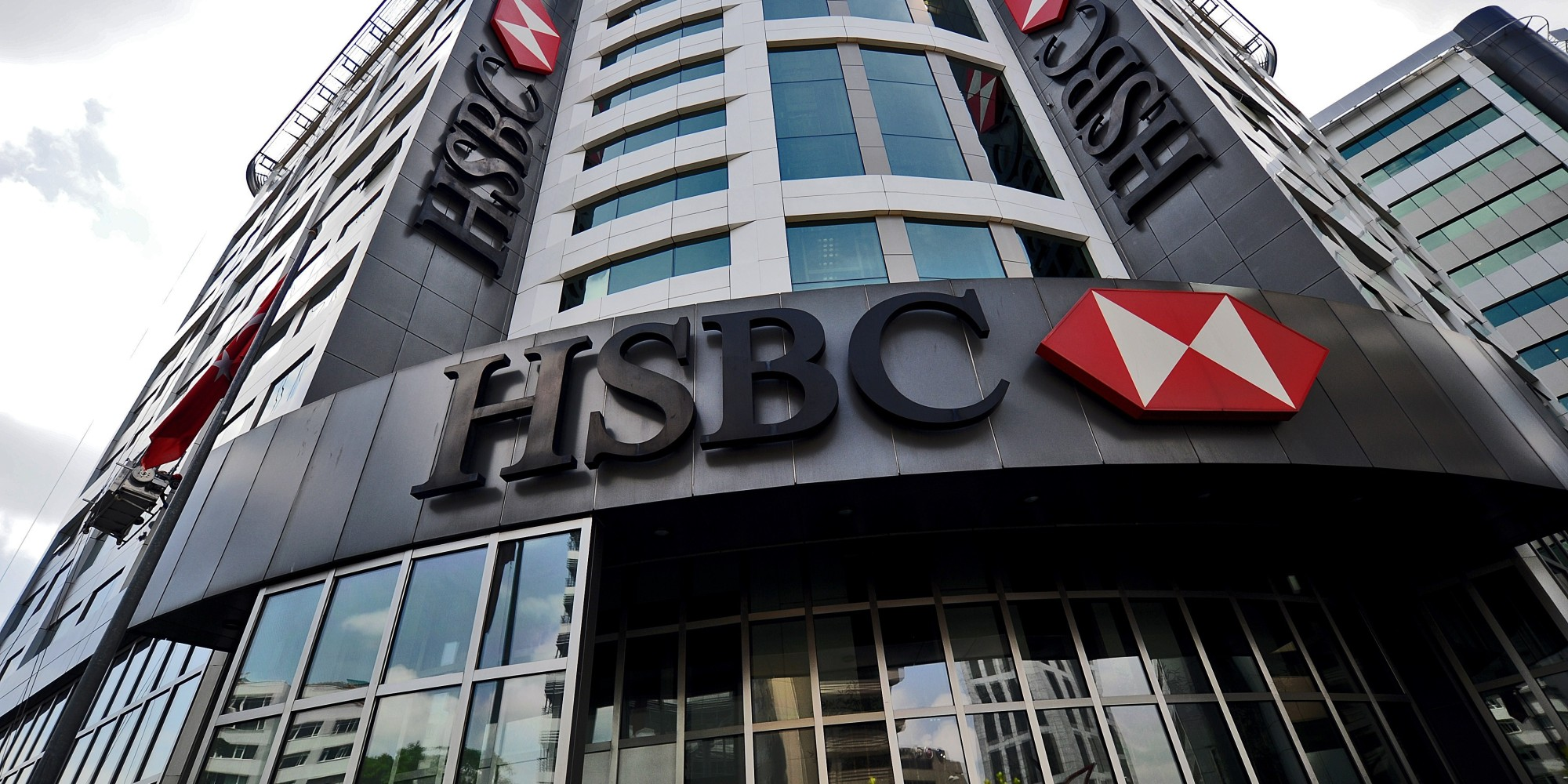 hsbc bank - photo #8