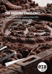 The Hongmu Challenge