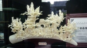 Ivory on sale in China - a status symbol beyond the reach of most Chinese (c) EIA