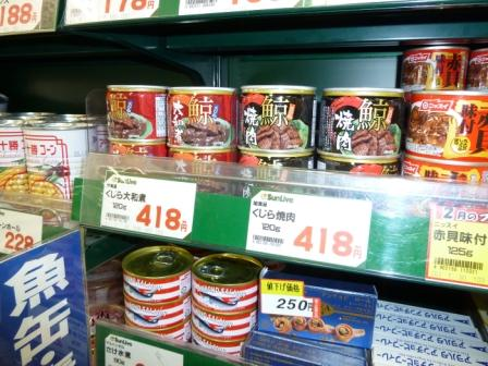 Canned whale on sale in a Japanese supermarket (c) EIAimage