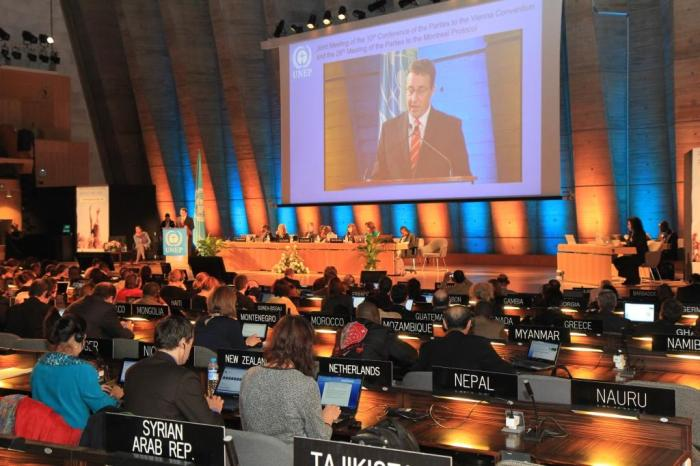 The 26th Meeting of Parties to the Montreal Protocol in Paris last month, via iisd.ca