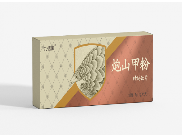 Traditional Chinese medicine product made with pangolin, via yaozs.com