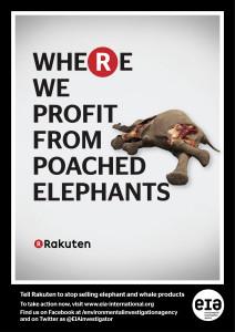 Rakuten elephant ad