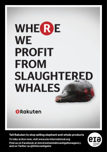 EIA parody of Rakuten adverts, used in our campaign to pressure the company to cease whale meat sales (c) EIA
