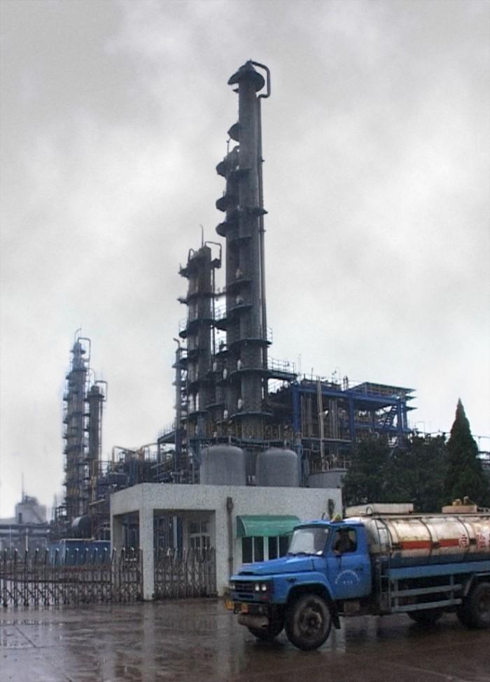 Carbon credit scam? Copyright EIA