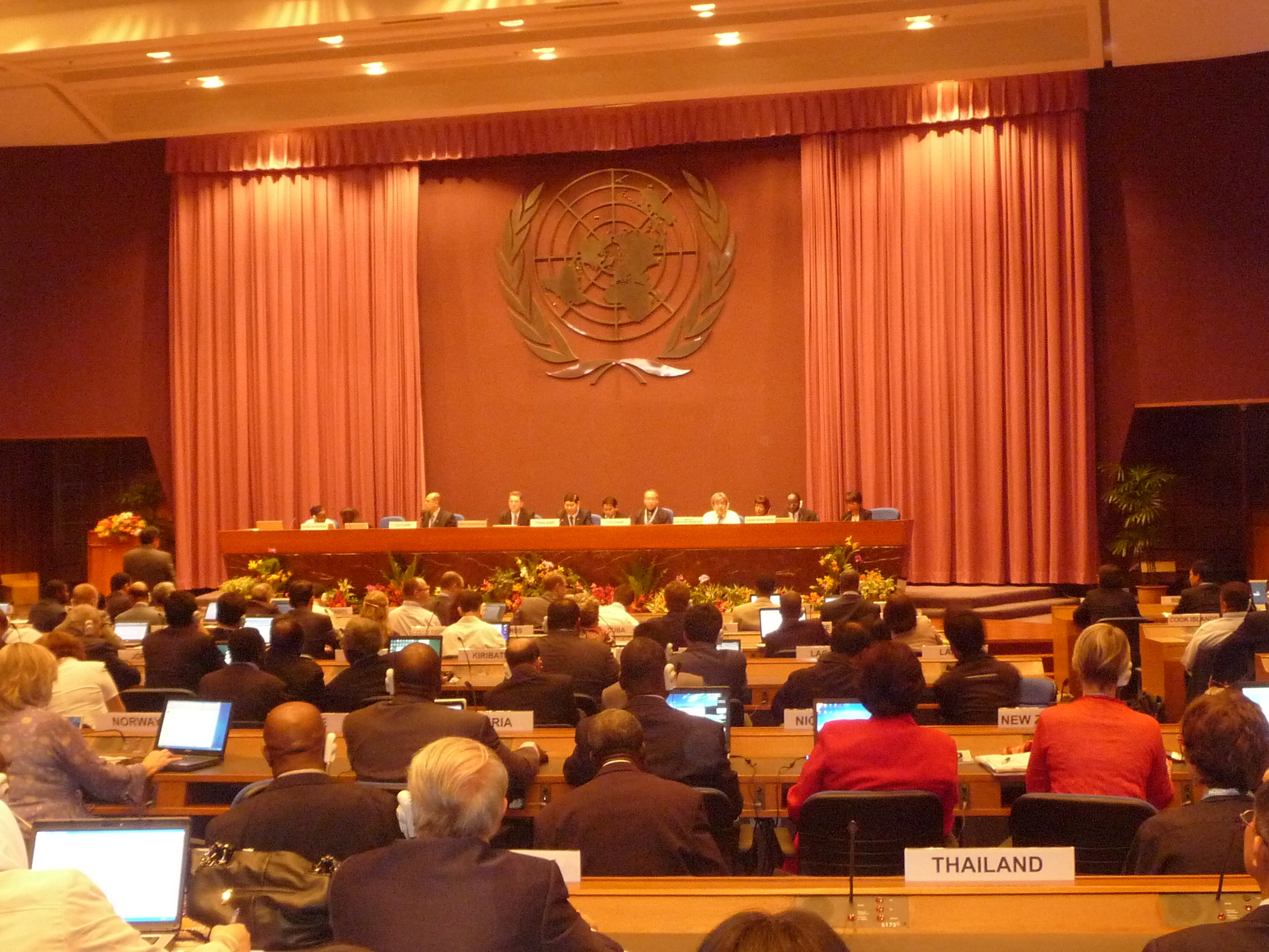 Montreal Protocol annual Meeting of the Parties